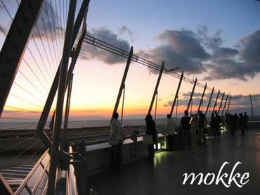 Sky_deck2